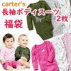 カーターズ長袖ボディスーツ(Carter's)4枚セットFlower&Leopard【3m-24m】