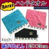 ATSUKOMATANOピアノネコタオルハンカチ猫ちゃん(黒)(ピンク)(ブルー)ねこ雑貨ネコ雑貨猫雑貨ねこグッズネコグッズ猫グッズキャット黒猫