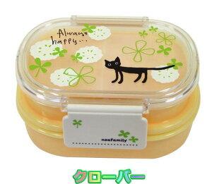 可愛い猫柄でランチタイムも楽しくなっちゃうお弁当箱です♪2段ランチボックス お弁当箱 丸い...