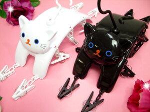 【楽天ランキング入賞】可愛い猫ちゃんの洗濯ばざみハンガー♪黒猫ちゃんと白猫ちゃんの2色あり...