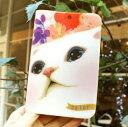 白猫ちゃんとお花が可愛いパスポートケースを旅のお供に!!素敵なねこ雑貨トラベルグッズねこの...