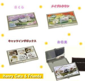 【2/23(火)9:59までポイント10倍】猫柄 カードケース 名刺いれ 名刺ケース ネコ雑貨…