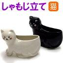 【4/16(金)まで★100円クーポン】しゃもじ立て 猫型