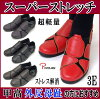 婦人靴スーパーストレッチシューズマットタイプSC1801ケミカルシューズコンフォートシューズスリッポンPOPOLARE靴シューズレディース薔薇雑貨のおしゃれ姫