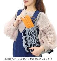 カードケース薄型財布大容量(全10色)ポイントカード14枚収納可カードケースかわいい長財布さいふサイフレディース薔薇雑貨のおしゃれ姫【カードケース】【プチギフト】