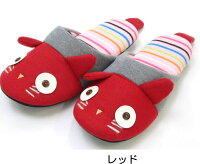 スリッパねこちゃんのお顔室内履きルームシューズソフトタイプレディース赤黒ブルー通販猫グッズキャット薔薇雑貨のおしゃれ姫