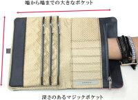 カード入れが6個・ポケットが3個ファスナー付きポケットが4個あります