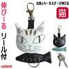 キーホルダーリール猫雑貨ねこグッズねこ雑貨ネコ雑貨ネコグッズ猫グッズキャット黒猫キーホルダーノアファミリー金具合皮薔薇雑貨のおしゃれ姫かわいいキーホルダー