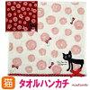 タオルハンカチジャガード織りリボン黒猫レッドピンクかわいい売れ筋猫雑貨ねこグッズキャットノアファミリー薔薇雑貨のおしゃれ姫