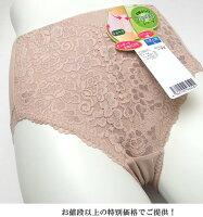 ショーツレディース福袋ショーツ綿セットレースかわいいミセスゆったりサポートMLLL薔薇雑貨のおしゃれ姫