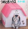 つめとぎBOX【ハウス】ペット用品猫つめとぎお手入れ用品ねこネコ猫雑貨ネコグッズ