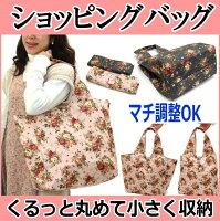 ショッピングバッグトートバッグバラ柄ショルダーバッグ手提げカバンエコバッグサブバッグかばん花柄ローズばら薔薇雑貨のおしゃれ姫
