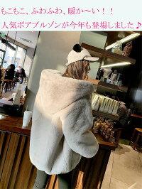 中綿パーカーロング丈コート中綿ジャケットレディースフード付き裏ボアジャケットパーカー中綿コートトップス体型カバー大きいサイズゆったり防寒暖かい若者通学おしゃれ冬物