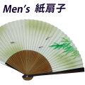 扇子男性用紙扇子35間22.5cm【メール便OK】三鮎1279
