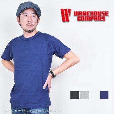 WAREHOUSE(ウエアハウス)フリーダムT無地【送料無料・代引き手数料無料】