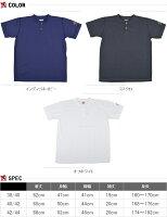 トゥームーン(TwoMoon)ヘンリーネックTシャツ24223