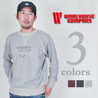 ウエアハウス(WAREHOUSE)セットインフリーダムスウェットWISCONSIN【送料無料・代引き手数料無料】