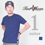 トゥームーン(TwoMoon)インディゴ染 クルーネックTシャツ 20236-2