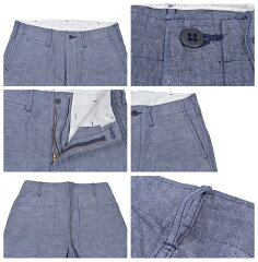 Two Moon 536 Chambray Pants: 35 Indigo