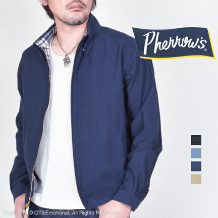 Pherrow's ShoreJac: Navy