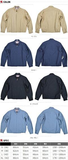Pherrow's ShoreJac: Black, Blue Grey