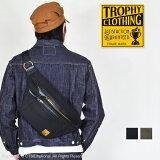 TROPHY CLOTHING(トロフィークロージング)デイトリップバッグTR-B01【送料無料・代引き手数料無料】【あす楽】