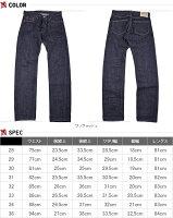 TwoMoon(トゥームーン)ジーンズ540W【送料無料・代引手数料無料】