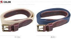 Wheelrobe Original Ivy Belt: Beige, Navy