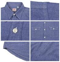 シュガーケーン(SUGARCANE)ブルーシャンブレーワークシャツSC27850【送料無料・代引き手数料無料】