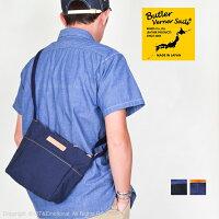 バトラーバーナーセイルズ(ButlerVernerSails)パラフィンキャンバスミニショルダーバッグJA-2076