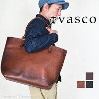 ヴァスコ(vasco)レザートラベルトートバッグLARGEVS-264L【送料無料・代引き手数料無料】