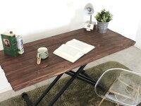 【送料無料】Keltリフティングテーブルセンターテーブル机