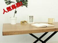 【送料無料】LINAリフティングテーブル昇降テーブルセンターテーブル机