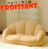 【送料無料】 croissant クロワッサン ローソファ コンパクトソファ MS01 日本製 国産 ベージュ ブラウン ダークブラウン ブラック ピンク