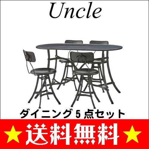 Uncle アンクル ダイニング5点セット ダイニングテーブル オーバルテーブル ダイニングチェア スチール ブラック 曲線 黒 お洒落 カッコイイ ELS-215 ELS-213:家具のおたふくさん