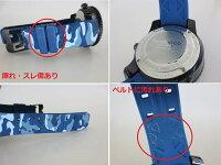 【】TENDENCEテンデンス腕時計T0430629ブラック×迷彩×ブルー×迷彩クォーツラバーベルト