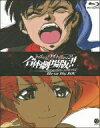 【送料無料】トップをねらえ!&トップをねらえ!2 合体劇場版!! Blu-ray Disc BOX 初回限定生産版...
