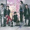 """【送料無料】Dream""""A""""live(初回限定盤)/嵐(ARASHI)【中古】【used/ユーズド】【邦楽CD/..."""