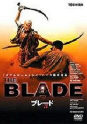 【ネコポス対応可】THE BLADE(ブレード/刀)【中古】【洋画DVD/香港映画】