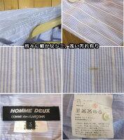 【中古】COMMEdesGARCONSHOMMEDEUX/コムデギャルソンオムドゥ長袖ストライプシャツサイズ:Sカラー:-
