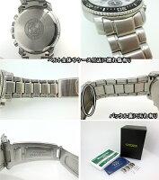 【】CITIZEN/シチズンEco-Driveエコ・ドライブ腕時計E610-S062977ホワイト×シルバーその他ステンレススティールベルト
