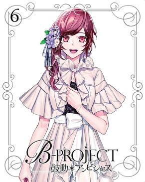 B-PROJECT 鼓動*アンビシャス 完全生産限定版 全6巻セット【中古】【アニメ・特撮DVD】
