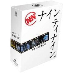【送料無料】【中古】【DVD】ナインティナイン/99 LIVE BOX (完全数量限定)