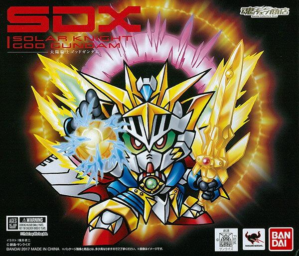 【中古】SDX 太陽騎士ゴッドガンダム 『新SDガンダム外伝 黄金神話』【フィギュア】画像