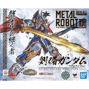 おもちゃ, その他 METAL ROBOT SIDE MS (ver.) BB