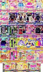 【メール便発送】【メール便発送代引き支払い不可】【アイカツ!/アイドルカツドウ】第3弾 ノー...