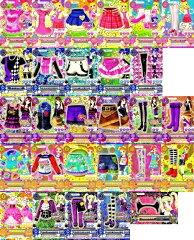 【メール便発送】【メール便発送代引き支払い不可】【アイカツ!/アイドルカツドウ】第4弾 ノー...