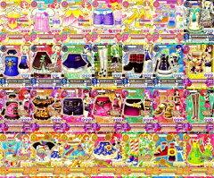 【メール便発送】【メール便発送代引き支払い不可】【アイカツ!/アイドルカツドウ】第6弾 ノー...
