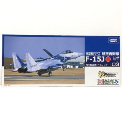 プラモデル・模型, その他  F-15J 1144 53H09911361
