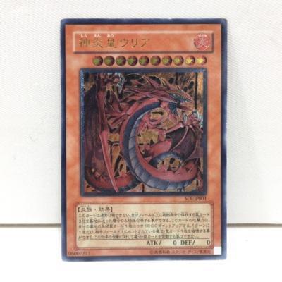 トレーディングカード・テレカ, トレーディングカードゲーム  SO01-JP001 53T00812710